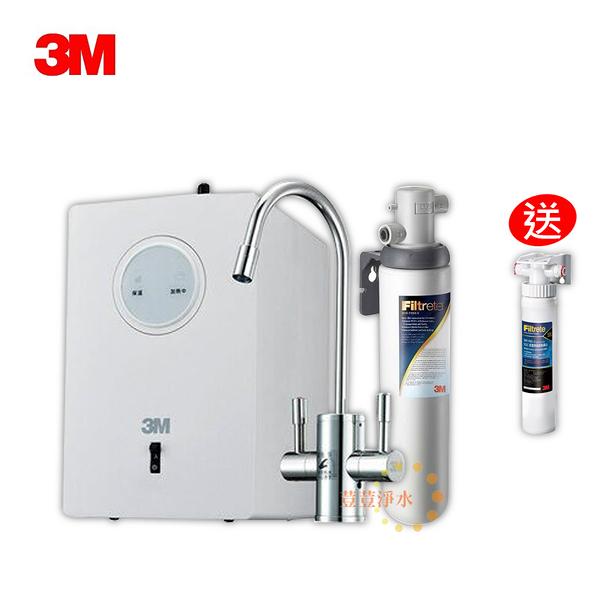 3M HEAT1000廚下型雙溫加熱淨水組搭配S004淨水器組合 贈送SQC 前置樹脂系統