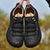 登山鞋 男鞋春季登山鞋男戶外鞋防滑防水鞋子男休閒皮鞋徒步鞋 【童趣屋】