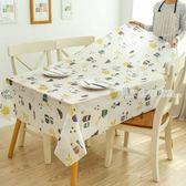 桌布 田園餐桌布防水防油防燙免洗桌布PVC塑料台布網紅長方形茶幾桌墊·夏茉生活