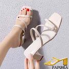 PAPORA典雅性感跟涼拖鞋Q548米/黃