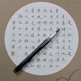 鋼筆書法筆書法鋼筆美工筆學生專用硬筆書法筆