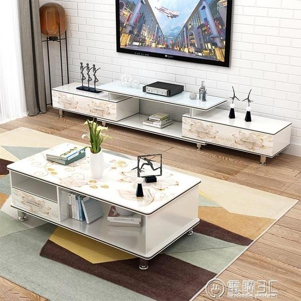 電視櫃茶幾組合小戶型現代簡約客廳家具套裝北歐伸縮電視機櫃簡易WD  聖誕節免運