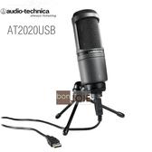 ::bonJOIE:: 美國進口 鐵三角 Audio-Technica AT2020 USB 麥克風 (全新盒裝) AT2020USB Microphone MIC