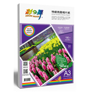 Color-Dance 彩之舞 HY-B102 特級亮面相片紙 防水 190g A3 50張/包