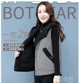 背心外套 兩面穿羊羔毛馬甲女短款秋冬季新款韓版寬鬆女士馬夾背心外套 3C公社
