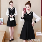 春秋季新款韓版中長款顯瘦打底衫修身假兩件上衣女百搭長袖T恤潮 小艾新品