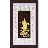 金箔畫 黃金畫純金彩金系列~【觀音佛像心經】..48 x82 cm外徑 48 x 82 c