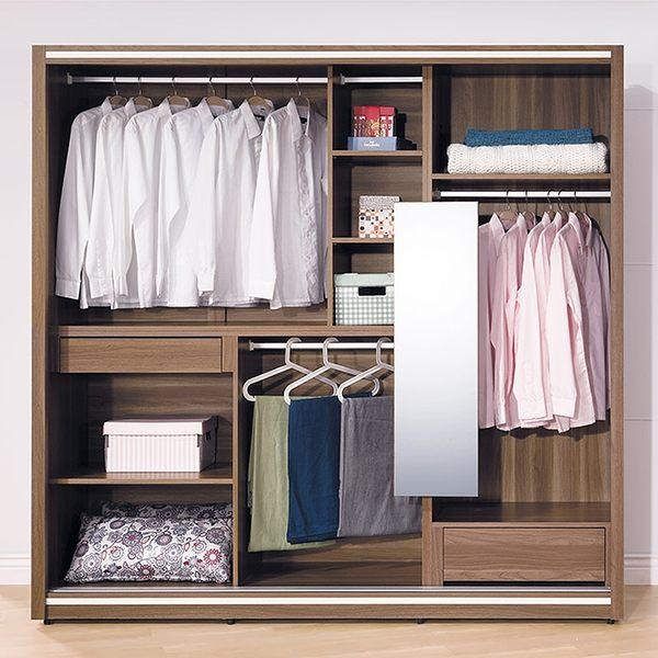 【森可家居】歐文北歐7x7尺衣櫥 8HY94-09 衣櫃 北歐風 衣物收納 左右推拉門 MIT
