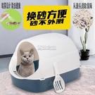 貓砂盆防外濺全半封閉式送除臭特大小號貓沙盆加高貓廁所屎盆用品快速出貨
