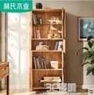 書架 日式大書櫃實木書架原木色學生帶玻璃門組裝書櫥立櫃北歐簡約CR1X 3C優購HM