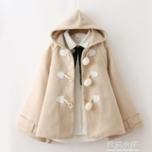 2020春季新款女裝軟妹風兔毛球喇叭袖毛呢外套學院風女學生尼大衣 藍嵐
