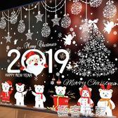聖誕節裝飾用品店鋪櫥窗玻璃門貼紙場景布置聖誕老人樹禮物小禮品igo 極客玩家