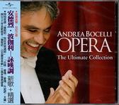 停看聽音響唱片】【CD】安德烈.波伽利:詠嘆調《新歌+精選》
