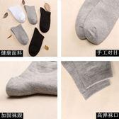 黑色女純棉中筒襪男長襪女白色高筒韓版