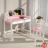 促銷~~LOGIS創造力彩色實木書桌椅 小學生桌椅 閱讀繪畫 學生書桌 實木桌 BE80R