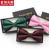 特惠領帶 韓版正裝新郎紅色黑色襯衫男蝴蝶結伴郎結婚婚禮領結