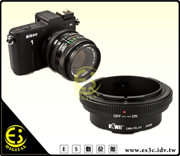 ES數位館 Kiwifotos 專業級 Canon FD  鏡頭轉 Nikon 1 系統 V1 J1 機身鏡頭轉接環 KW68