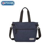 【OUTDOOR】輕遊系-二用肩背包-深藍色 OD101111NY