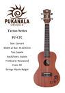 【非凡樂器】Pukanala 雕刻刺青系列 PU-CTC 23吋 烏克麗麗