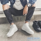 運動鞋男 2020新款秋季男鞋正韓潮流百搭小白潮鞋運動高幫板鞋白鞋冬季棉鞋 HD