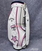高爾夫球包 熱銷女超輕便 高爾夫球桿包出口韓國輕量pu 高爾夫包 原本良品