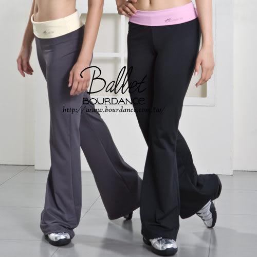 *╮寶琦華Bourdance╭*專業瑜珈韻律芭蕾☆配色設計休閒長褲【BDW12B20】