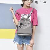 後背包女韓版休閒包包學生書包