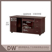 【多瓦娜】19058-609004 德瑞克4.6尺活動側櫃
