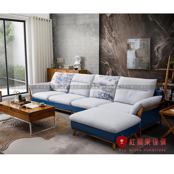 [紅蘋果傢俱]MG3039 金絲檀木(胡桃木)系列 布藝沙發 L型沙發椅 腳椅 北歐風  實木 簡約 輕奢風