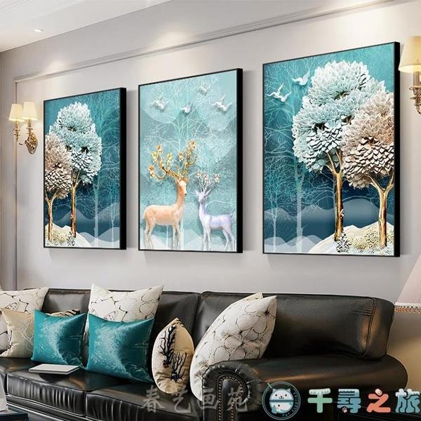 客廳裝飾畫抽象沙發后面的掛畫背景墻【千尋之旅】