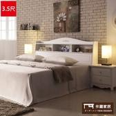 【這家子家居】鄉村 經典 公主風 皮面 3.5尺 單人床組 床組 床架 (3.5尺單人床組)【C0474】