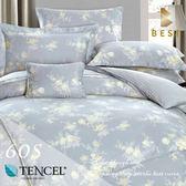60支天絲床罩八件組 雙人5x6.2尺 漫雨小調 100%頂級天絲 萊賽爾 附正天絲吊牌 BEST寢飾