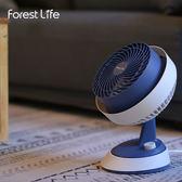 空氣循環扇 日本forest life空氣循環扇 家用渦輪風扇對流風扇臺式換氣電風扇 igo小宅女大購物