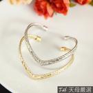 【天母嚴選】正韓-晶鑽多層次V型刻紋手環(共二色)