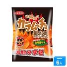 卡辣姆久厚切勁辣唐辛子洋芋片153G*6【愛買】