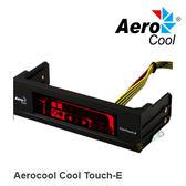 Aerocool Cool Touch-E 觸控式 風扇控制器 黑色 白色