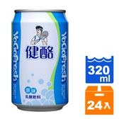 金車 健酪 乳酸飲料-原味 320ml (24入)/箱