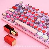 鍵盤蒸汽朋克可愛女生粉色真機械鍵盤櫻花少女口紅復古青軸黑軸茶軸電競JY-『美人季』
