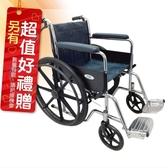 來而康 富士康 喬奕 機械式輪椅 未滅菌 FZK-118 電鍍雙煞 鐵製 輪椅A款補助 贈 熊熊愛你中單