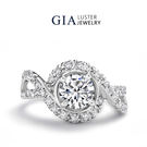 GIA求婚戒‧LUSTER JEWELRY GIA 0.50CT D/VS1 迷情鑽戒