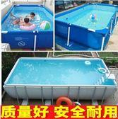 大型兒童家用支架遊泳池超大號成人小孩寶寶家庭加厚加高折疊水池 mks薇薇
