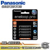 【送電池收納盒】Panasonic國際牌 BK-4HCCE4BTW eneloop PRO 低自放4號充電電池【Sound Amazing】