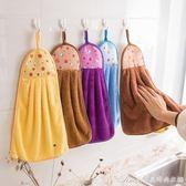 擦手巾5條廚房擦手巾兒童可愛搽手巾掛式吸水擦手布小毛巾擦水神器抹布 艾美時尚衣櫥