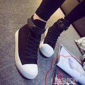 高幫帆布鞋女春新款百搭黑色平底布鞋韓版學生內增高休閒板鞋潮-Ifashion