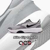 Nike 訓練鞋 City Rep TR 灰 男鞋 多功能 運動鞋 健身房 【ACS】 DA1352-003
