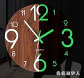 掛鐘 夜光掛鐘客廳現代簡約家用創意時鐘北歐臥室個性裝飾掛表 QX5117 【棉花糖伊人】
