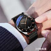 2019新款概念電子全自動機械表韓版潮流學生手錶男士運動防水男表    JSY時尚屋