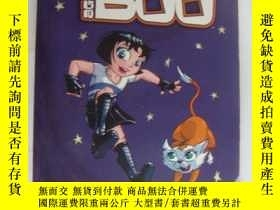 二手書博民逛書店AGENT罕見BOO (The littlest agent)