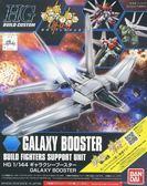 鋼彈模型 HG 1/144 創鬥者 銀河推進機 TOYeGO 玩具e哥