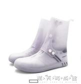 防水鞋套雨鞋套女鞋套雨天防水戶外騎行防雨加厚耐磨硅膠防滑男輕便雨鞋套 晴天時尚館
